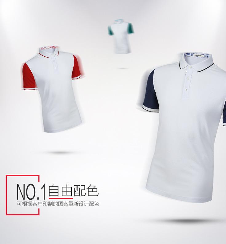 T恤衫002